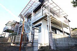神奈川県横須賀市坂本町5丁目の賃貸アパートの外観