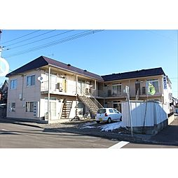 北海道北見市美芳町1丁目の賃貸アパートの外観