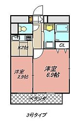 アベニュー黒崎[702号室]の間取り