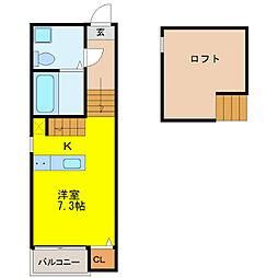 愛知県名古屋市西区新道1丁目の賃貸アパートの間取り