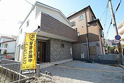 立花駅 4,280万円