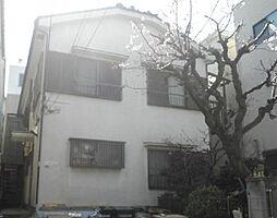 東京都文京区本駒込4丁目の賃貸アパートの外観
