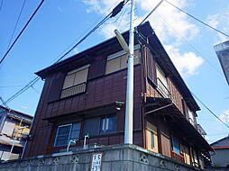 角岡アパート[2F 右号室]の外観