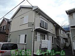 神奈川県相模原市南区東林間4の賃貸アパートの外観