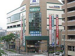 [テラスハウス] 神奈川県横浜市都筑区荏田東4丁目 の賃貸【/】の外観
