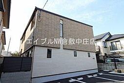 水島臨海鉄道 球場前駅 徒歩14分の賃貸アパート