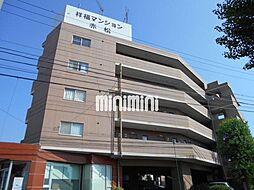 祥福マンション赤松[5階]の外観