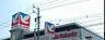 周辺,ワンルーム,面積34.01m2,賃料8.0万円,JR常磐線 柏駅 徒歩5分,つくばエクスプレス 柏の葉キャンパス駅 5.6km,千葉県柏市柏3丁目2-16
