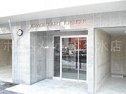 北海道札幌市白石区菊水二条2丁目の賃貸マンションの外観