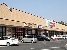 エコス城里店まで3857m、家族そろって週末のまとめ買いも便利です。