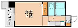 ダイナコートグランデュール博多[10階]の間取り