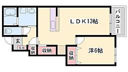 妻鹿駅 6.1万円