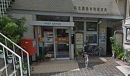 郵便局名古屋港本町郵便局まで400m