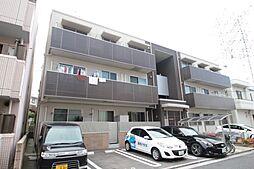 シャーメゾンKOGO[3階]の外観
