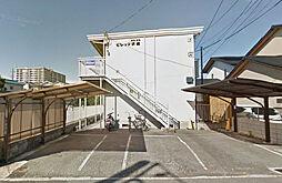ビレッジ沢潟[202号室]の外観