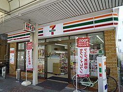 サンクレイドル名古屋大須[3階]の外観