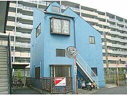 ブルーラック[2階]の外観