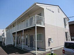 兵庫県姫路市北平野南の町の賃貸マンションの外観