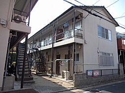 丸源荘[1階]の外観