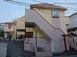 戸塚レ・フレール[2階]の外観