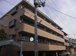 ル・サフィ−ル八条[3階]の外観