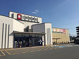 三洋堂書店 乙川店 徒歩 約13分(約1000m)