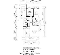鳳駅 6.4万円