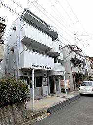 アバカス大和田