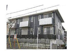 神奈川県横浜市金沢区西柴2丁目の賃貸アパートの外観