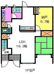 エンフィールド山田I[2階]の間取り
