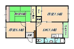 星陵台住宅[5階]の間取り