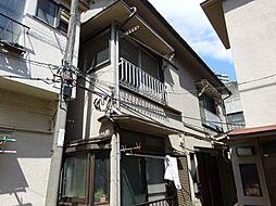 中山邸[2階]の外観