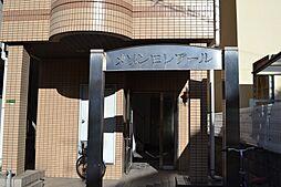 メゾンロレアール[401号号室]の外観