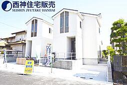 押部谷駅 2,280万円