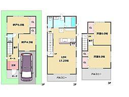 六甲駅 4,950万円