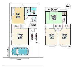 橋本駅 380万円