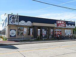 はま寿司港区新川店ご家族皆様で楽しめる回転寿司です。平日は1皿90円新メニュー続々で楽しめます。 徒歩 約2分(約110m)