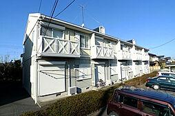 サニーサイドコートC[2階]の外観