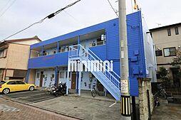 ミユキハイツ[2階]の外観
