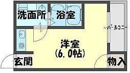 レジデンス緑[3A号室]の間取り