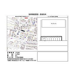 戸塚駅 1.0万円