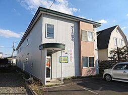 帯広駅 3.5万円