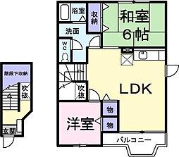 クレスト—ルつくばII[2階]の間取り