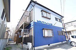 MINTハイツ佐貫[102号室]の外観