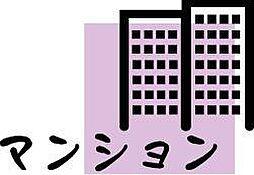 愛媛県松山市元町の賃貸マンションの間取り