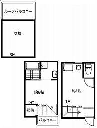 W&R APARTMENT 01[1階]の間取り