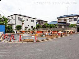 常盤平駅 3,180万円
