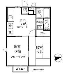Grandeur・Huit A棟[2階]の間取り