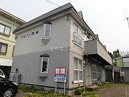 【敷金礼金0円!】アルフェ千歳