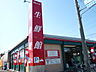 周辺,2LDK,面積59.09m2,賃料6.9万円,関東鉄道常総線 小絹駅 徒歩13分,関東鉄道常総線 新守谷駅 徒歩33分,茨城県つくばみらい市小絹237-24
